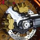 SMC-R 690 handbrake bracket
